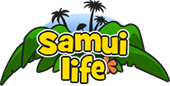 Samui Webcams